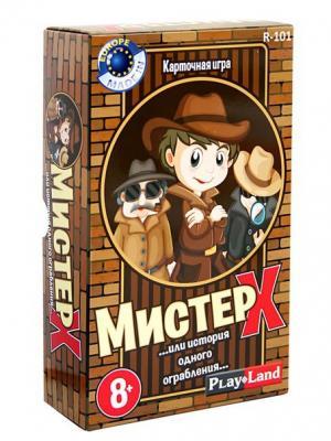 Карточна игра  Мистер Х PLAY LAND. Цвет: коричневый
