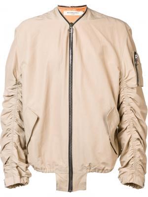 Куртка-бомбер Shell Mr. Completely. Цвет: телесный