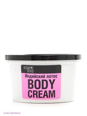 Крем для тела Индийский лотос Organic Shop. Цвет: белый