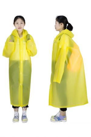 Непромокаемый плащ HOMSU. Цвет: желтый