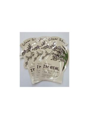 Набор тканевых масок осветляющая I AM REAL (рис), 3шт*21 мл Tony Moly. Цвет: белый