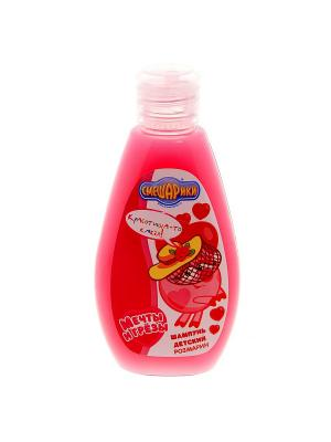 Шампунь детский  Розмарин Смешарики. Цвет: розовый