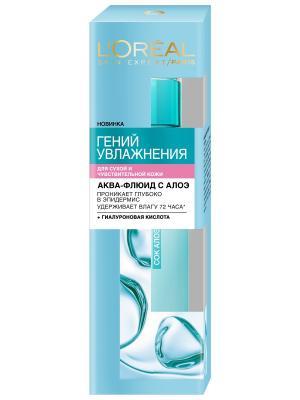 Аква-флюид для лица  Гений Увлажнения сухой и чувствительной кожи, 70 мл L'Oreal Paris. Цвет: прозрачный