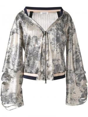 Пиджак с цветочным принтом на молнии Aviù. Цвет: металлический