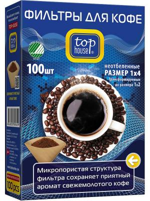 Top house фильтры для кофе неотбеленные, размер 1х4, 100 шт. в коробке. Цвет: синий