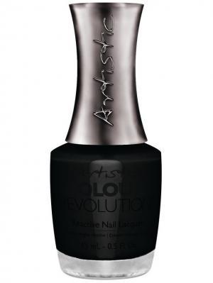Лак для ногтей 038 SWAG Недельный ногтей, 15 мл Artistic Revolution. Цвет: черный