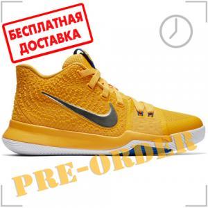 Другие товары Nike. Цвет: жёлтый