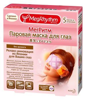 Маска для глаз MegRhythm