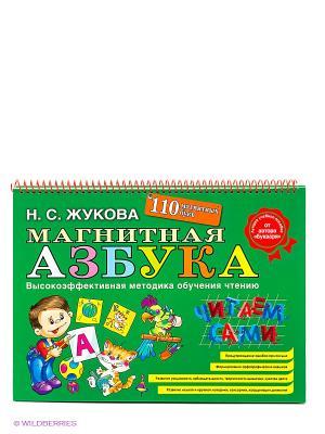 Магнитная азбука Эксмо. Цвет: зеленый