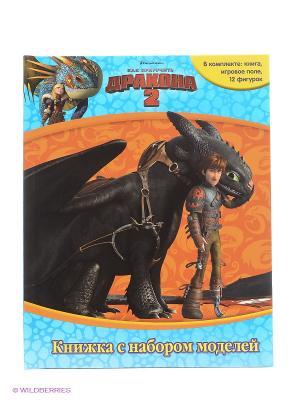 Как приручить дракона 2. Книжка с набором моделей. Эгмонт. Цвет: голубой