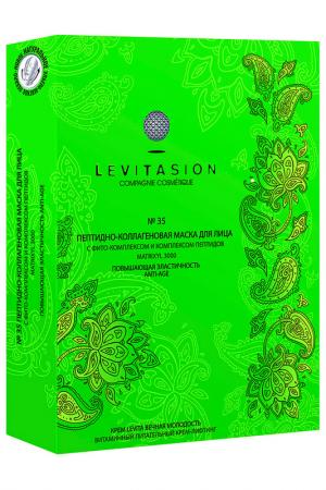 Набор масок для лица Levitasion. Цвет: none