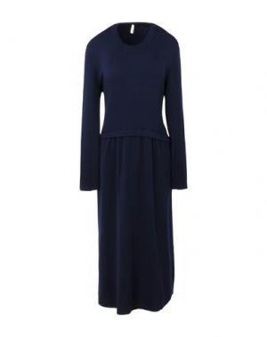 Платье до колена BOBOUTIC. Цвет: темно-синий