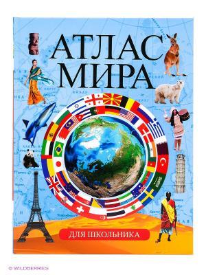 Атлас мира для школьника Издательство АСТ. Цвет: голубой, оранжевый
