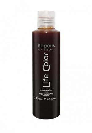 Шампунь оттеночный Kapous. Цвет: коричневый