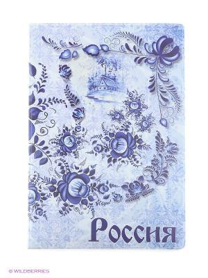 Обложка для паспорта Россия Гжель А М Дизайн. Цвет: голубой, синий