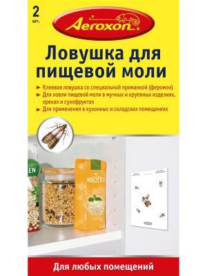 Липкая ловушка для пищевой моли, 2 шт. Aeroxon. Цвет: красный, желтый