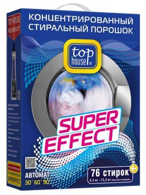 Top house концентрированный суперэффективный стиральный порошок автомат, 4,5 кг.. Цвет: синий