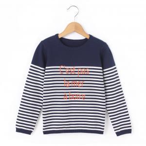 Пуловер с круглым вырезом в морском стиле, 3-12 лет R édition. Цвет: в полоску
