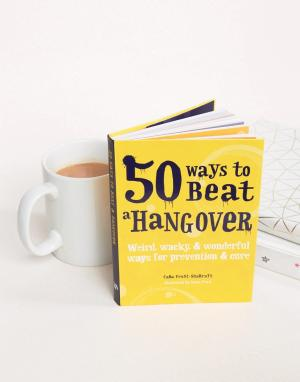 Books Книга 50 Ways to Beat a Hangover. Цвет: мульти