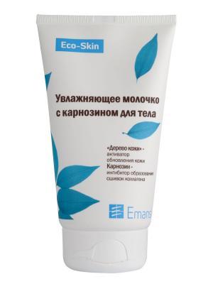 Emansi Увлажняющее молочко с карнозином для тела, Eco-skin, 150 мл. Цвет: белый