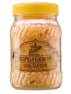 Соль Ambercosmetics для ванны 450г (450gr). Цвет: оранжевый
