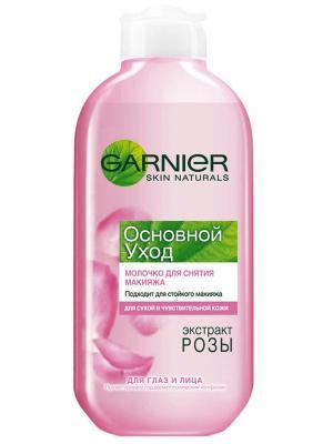 Молочко для снятия макияжа лица и глаз  Основной уход сухой чувствительной кожи, 200 мл Garnier. Цвет: белый