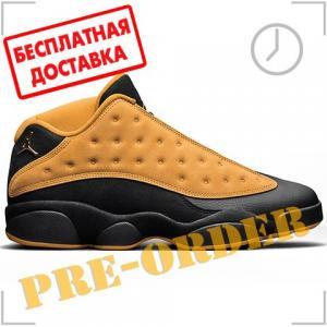Кроссовки Jordan. Цвет: коричневый