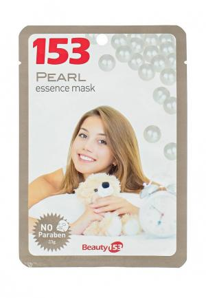Набор масок 10 шт. Beauty 153