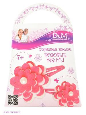 Набор для творчества Украшаем заколки Делай с мамой. Цвет: розовый