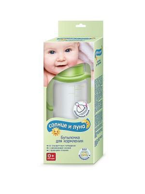 Бутылочка для кормления с ручками 250мл. СОЛНЦЕ И ЛУНА. Цвет: салатовый