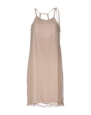 Платье до колена MALÌPARMI. Цвет: бежевый