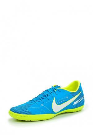 Бутсы зальные Nike. Цвет: голубой