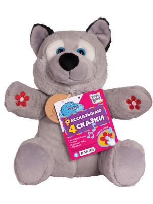 Мягкая игрушка Серенький Волчок, 4 сказки Kribly Boo. Цвет: серый