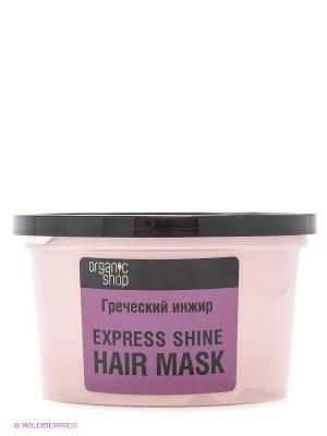 Маска для волос Греческий инжир Organic Shop. Цвет: розовый, фиолетовый