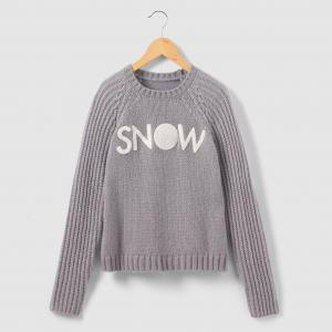 Пуловер с отделкой из трикотажа букле, 10-16 лет R pop. Цвет: серый жемчужный
