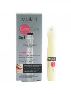 Eyes Care Сыворотка для роста и укрепления ресниц, 12 гр Markell. Цвет: прозрачный