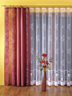 Комплект штор Wisan. Цвет: малиновый, белый
