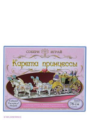Набор Карета принцессы Fantastic. Цвет: желтый, светло-голубой