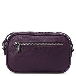 Сумка  16203 фиолетовый GERARD HENON