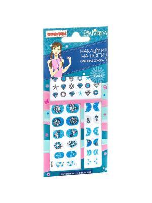 Наборы для творчества от BONDIBON и EVA MODA, наклейки на ногти с глитером Сияющая сказка.. Цвет: синий, голубой, морская волна