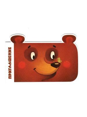 Комплект приглашений Медведь Даринчи. Цвет: коричневый