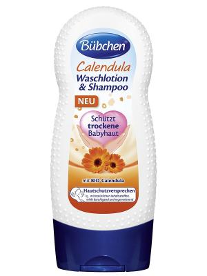 Крем-гель для мытья волос и тела Календула, 230 мл. Bubchen. Цвет: белый