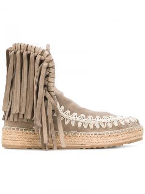 Ботинки Eskimo Mou. Цвет: телесный