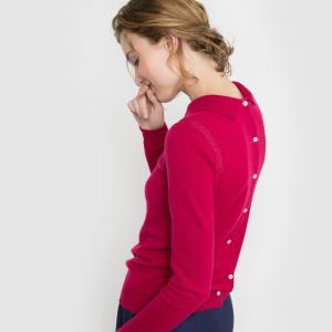 Пуловер из кашемира с застежкой на пуговицу сзади MADEMOISELLE R. Цвет: серо-зеленый