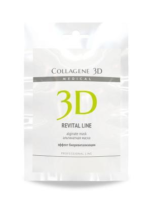 Альгинатная маска REVITAL LINE 30 г Medical Collagene 3D. Цвет: белый, салатовый