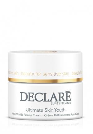 Крем для лица Ultimate Skin Youth Declare. Цвет: белый