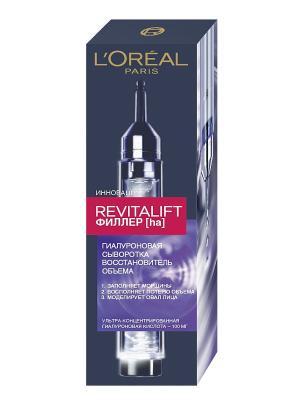 Антивозрастная сыворотка Ревиталифт Филлер [ha] против морщин для лица, 16 мл L'Oreal Paris. Цвет: серебристый
