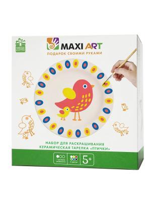 Набор для Раскрашивания. Керамическая Тарелка Птички MAXITOYS. Цвет: белый, желтый, зеленый, красный, синий, черный