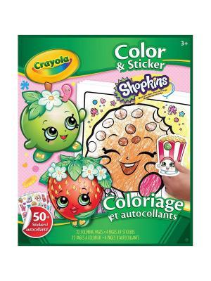 Раскраска с наклейками Шопкинс/Shopkins Crayola. Цвет: зеленый