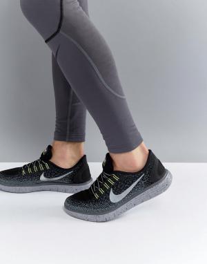 Nike Running Серые кроссовки для бега Free Run Distance Shield 849660-001. Цвет: серый